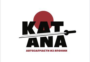 запчасти на тойота рав 4 бу в Кыргызстан: Запчасти из Японии   Все куплены на аукционе в Японии.  Тойота Альфард