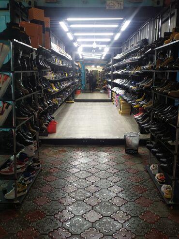 мужская одежда panmir в Кыргызстан: Только звоните !!! Требуется реализатор на рынок дордой с опытом работ