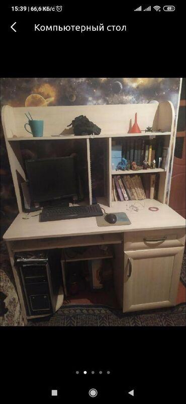 Продаю компьютерный стол цвет туя