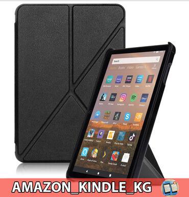 Amazon kindle touch - Кыргызстан: Чехол трансформер на Amazon Fire HD8 10 поколение на мощном магните
