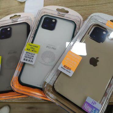чехол iphone силикон в Азербайджан: #bakuSamsung,xiaomi, iphone üçün işiqli usblər sadəcə 1azn. #_aksesua
