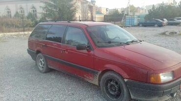 рио токмок квартиры in Кыргызстан | АВТОЗАПЧАСТИ: Volkswagen Passat 1.8 л. 1991 | 443950 км