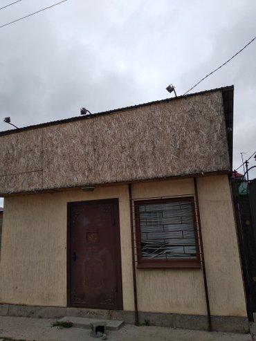 Сдаю помещение под бизнес или швейных в Бишкек