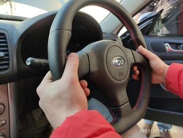 Продам руль подходит на все модели субарув стиле damd