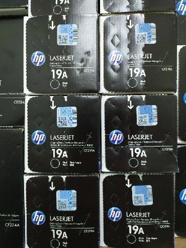 kartric - Azərbaycan: HP 19A kartric