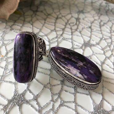 Privezak-srebro - Srbija: Privezak i prsten kristal kamen CAROIT.Zig utisnut za srebro 925.Moze