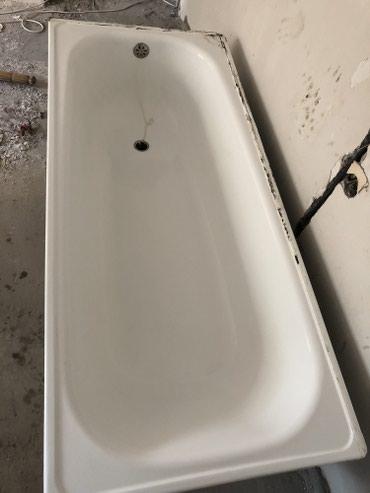 Продам ванну металическую , размеры : 170*75*40 Цена 3000 сом   т  в Кара-Балта