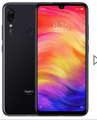 в Сулюкта: Новый Xiaomi Redmi 7 32 ГБ Черный