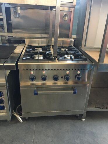Оборудований любое для всего) печь холодильники параконвектора