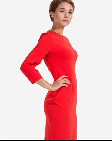 Платье от фирмы Alexandra