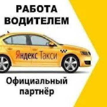 """учимся вождению в Кыргызстан: *российская компания""""колибри"""" объявила набор водителей в службу такс"""