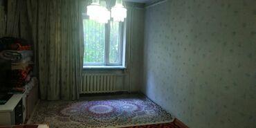 1 комнатные квартиры продажа in Кыргызстан | ПОСУТОЧНАЯ АРЕНДА КВАРТИР: 3 комнаты, 60 кв. м