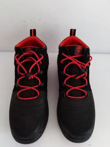 Timberland original 100%duboke patika/cipela,vrhunske.koža 100%,jednom