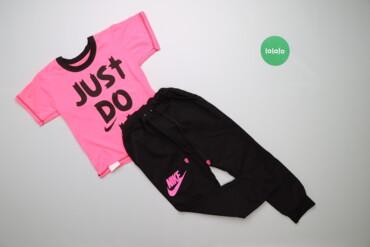 """Дитячий спортивний костюм Just do it бренду """"Наталі"""", вік 7 р., зріст"""