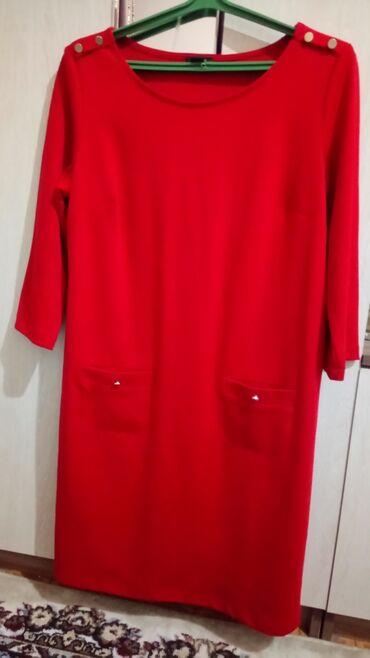 женское коктейльное платье в Кыргызстан: Женское платье, состояние отличное, одевала один раз, прошу 800 сом. К