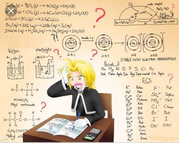 Репетитор по химии . Обучение с 0 . Если в Бишкек