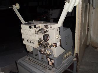 Ροβολέας 16 mm, κινηματογραφική μηχανή προβολής σινεμά του 1950