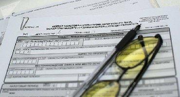 Удаленная работа кыргызстан - Кыргызстан: Бухгалтерские услуги | Ликвидация юридических лиц, Аудиторская проверка, Ведение бухгалтерского учёта