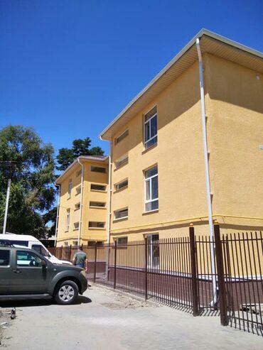 Продается квартира: 2 комнаты, 32 кв. м