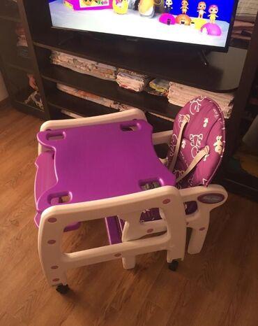 Кресло для кормления. Трансформер