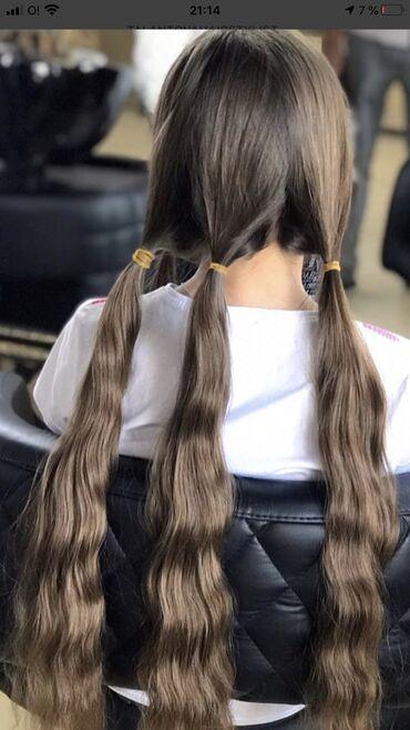 syvorotka ot vypadenija volos в Кыргызстан: Куплю детские волосы -по самой дорогой цене в городе!Отправляйте