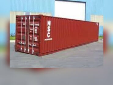 Недвижимость - Красная Речка: Продаю контейнеры