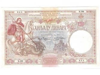 Sport i hobi - Zrenjanin: Numizmatiku kupujem, vrsim otkup starog papirnog i kovanog novca