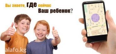 В безопасности ли Ваш ребенок вне в Бишкек