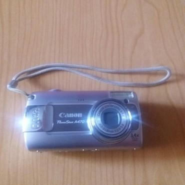 рабочий фотоаппарат в Кыргызстан: Продаю Цифровой фотоаппарат Canon.Флешка при себе работает на