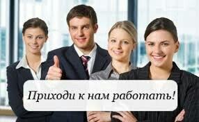 срочно требуется менеджер по работе с клиентами в Бишкек