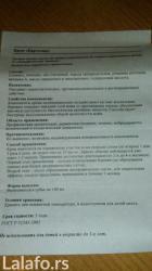 Ruska krema Kartalin - najefikasnije sredstvo za lečenje psorijaze - Beograd