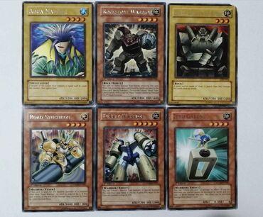 56 Rear Yu Gi Oh cards δίνονται στα 15€.Στέλνω και με αντικαταβολή ή