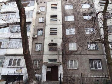 кот саванна купить в Кыргызстан: Продается квартира: 3 комнаты, 60 кв. м