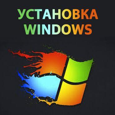 Acer n19c1 установка windows 10 - Кыргызстан: Ремонт | Ноутбуки, компьютеры | С гарантией, С выездом на дом