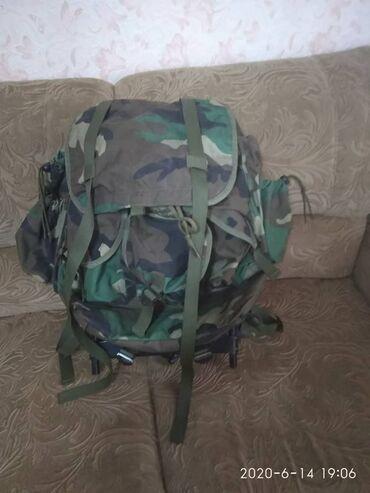 Рюкзак охотников и рыбаков 1500сом