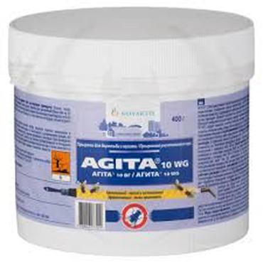 AGITA -средство от мух, тараканов, блох, в Бишкек