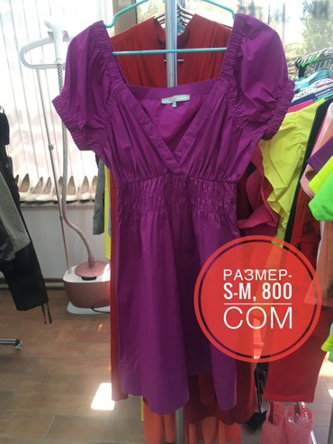 Распродажа!!!! размеры-  s , Боконбаева 177 , пр Манаса!!! в Бишкек