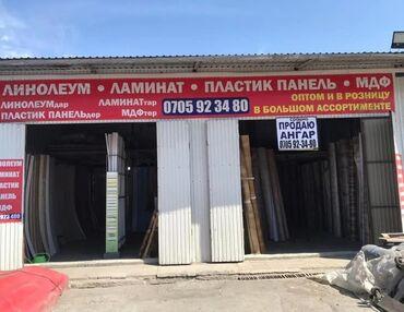 собачий рынок бишкек in Кыргызстан | МАГАЗИНЫ: 70 кв. м, Действующий
