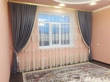 шторы-и-жалюзи в Кыргызстан: Шторы