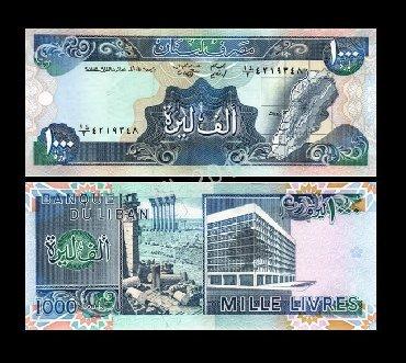 LİVAN * 1988 il * 1000 LİVR * UNC  Banknot əla vəziyyətdədir. Əskinazl