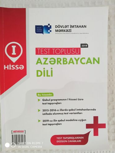 test-toplusu - Azərbaycan: Azerbaycan Dili test toplusu
