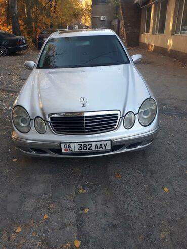mercedes benz w124 e500 волчок купить в Кыргызстан: Mercedes-Benz E-Class 2.7 л. 2003