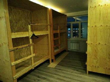 Аренда комнат в Кыргызстан: Хостел в новом элитном доме. Свежий ремонт, большие и светлые комнаты