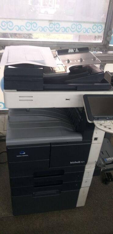 Продаю готовый бизнес, без места цена договоренная принтера в отличном