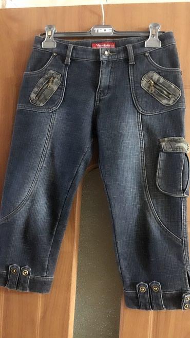 Бермуды джинсовые. Зимние, утепленные в Бишкек