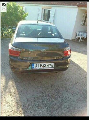Used Cars - Greece: Citroen C-Elysee 1.6 l. 2016 | 34500 km