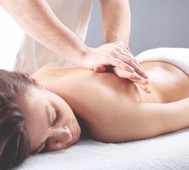 Расслабляющий массаж для девушек и женщин после трудного рабочего дня!