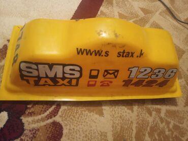 малина в бишкеке цена в Кыргызстан: Фишка смс такси цена 700 сом окончательно