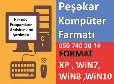 Toshiba komputerlerin qiymeti - Azərbaycan: Təmir | Noutbuklar, kompüterlər