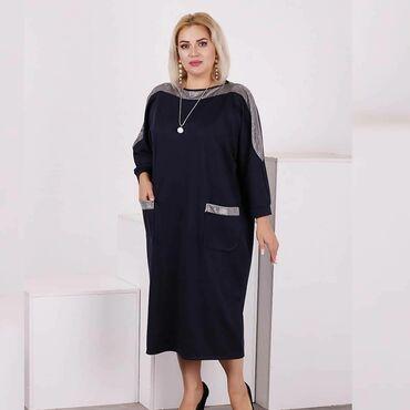 ReDZed- оптовый магазин одежды для пышных дам будет рад новым